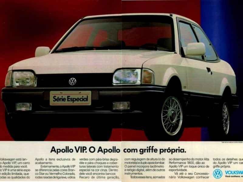 Apollo VIP 1991